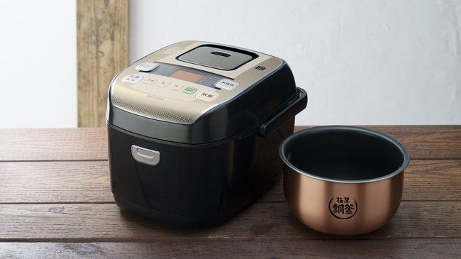 「銘柄炊き圧力IHジャー炊飯器5.5合」が発売!こだわり炊き分けモード搭載