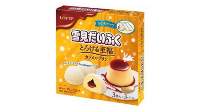 「雪見だいふく」に香ばしい「とろける至福 カラメルプリン」が新登場!
