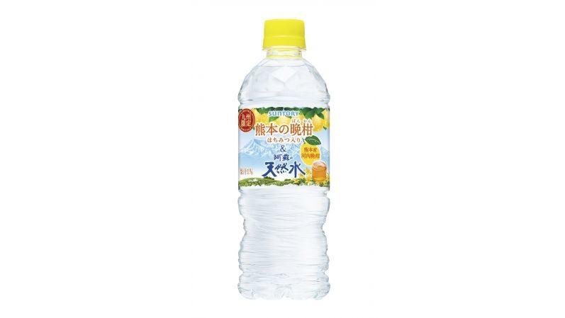 サントリー 熊本の晩柑&阿蘇の天然水