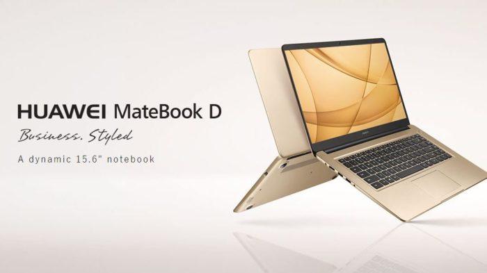 ファーウェイ、15.6型ノートPC「HUAWEI MateBook D」を発売!