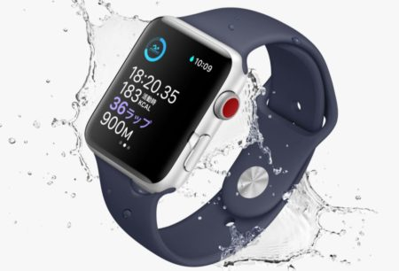 「Apple Watch Series 3」の防水防塵性能