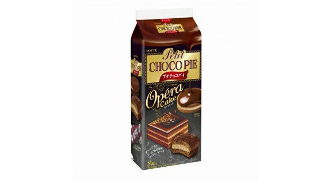 プチチョコパイ「オペラケーキ」と冬のチョコパイ「深みチョコ仕立て」が発売!冬にぴったり