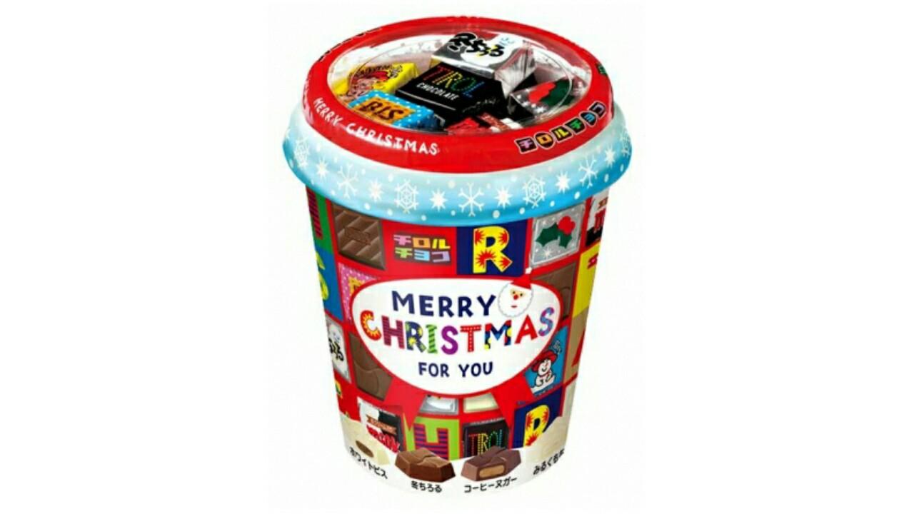 6種類のチロルチョコをワンカップで楽しめる「クリスマスカップ」が発売!