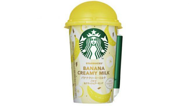 スタバのチルドカップに「バナナクリーミーミルク」が新登場!果肉の食感も楽しめる
