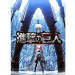 TVアニメ「進撃の巨人 Season3」が2018年7月放送決定!ティザービジュアルも公開