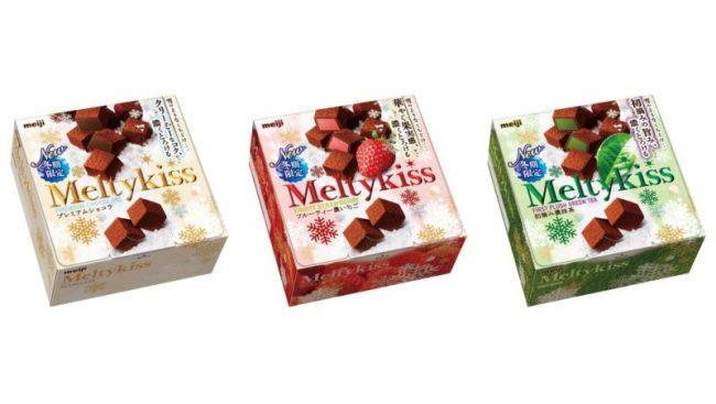 冬期限定チョコレート「メルティーキッス」から3つの味が発売!今年で発売25周年