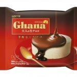 洋酒を加えた濃密な生チョコを楽しめる「ガーナ大人の生チョコ」が新発売!