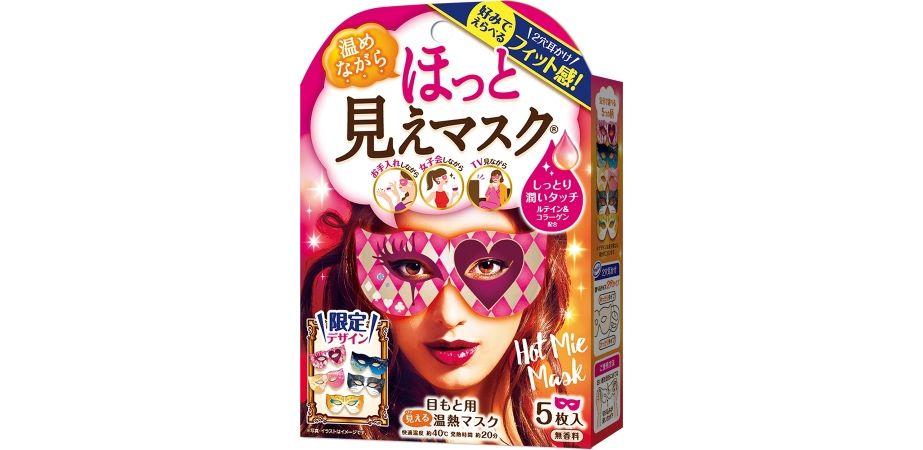 ハロウィンなどで仮面にも使える「ほっと見えマスク(限定デザイン)」が発売
