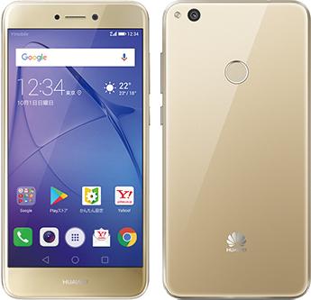 「HUAWEI nova lite for Y!mobile」ゴールド