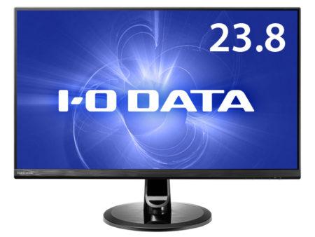 「LCD-MQ241XDB」の仕様イメージ
