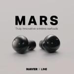 LINEがリアルタイム翻訳可能な完全ワイヤレスイヤホン「MARS」を公開!