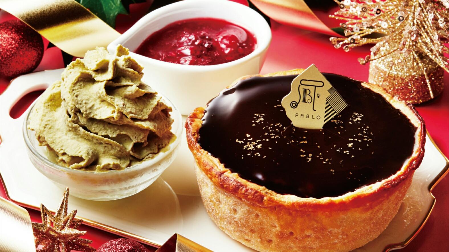 パブロから「ミニチーズタルト クリスマス×ショコラ」が新登場!