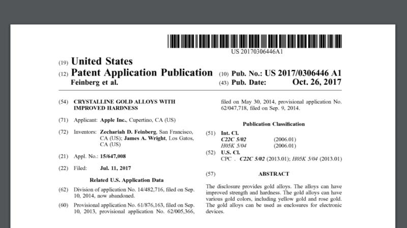 筐体を硬質金で作る特許