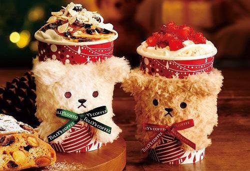 タリーズが季節限定ラテ「シュートレンラテ」を発売!可愛いクマ型スリーブも
