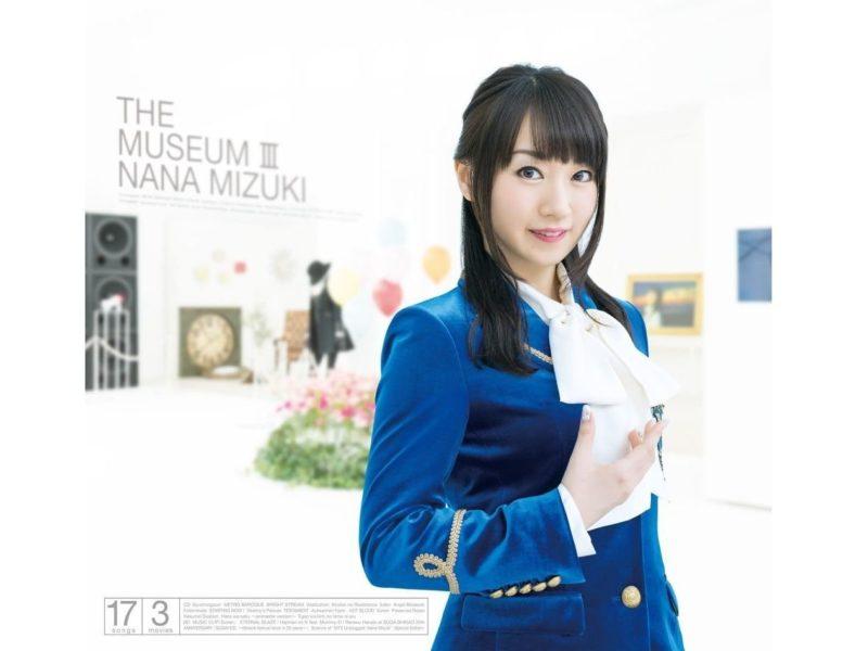 水樹奈々、新曲「粋恋」のミュージックビデオを公開!