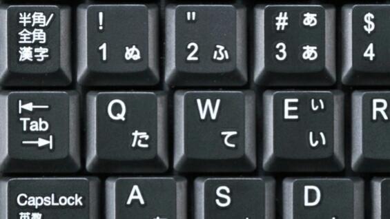 「SKB-TR03BK」のキー