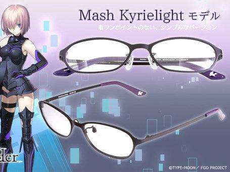 「Fate/Grand Order」のマシュ・キリエライトとコラボした眼鏡が発売