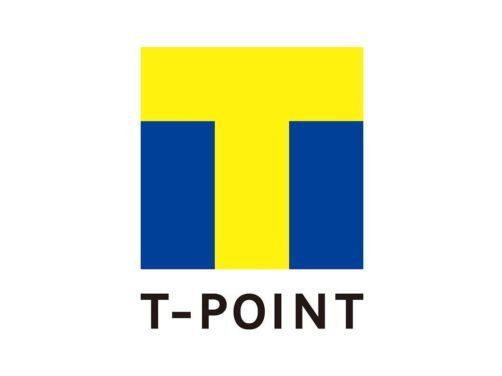 ヤマト運輸がTポイントを2018年4月から導入!荷物の発送でポイントが貯まる