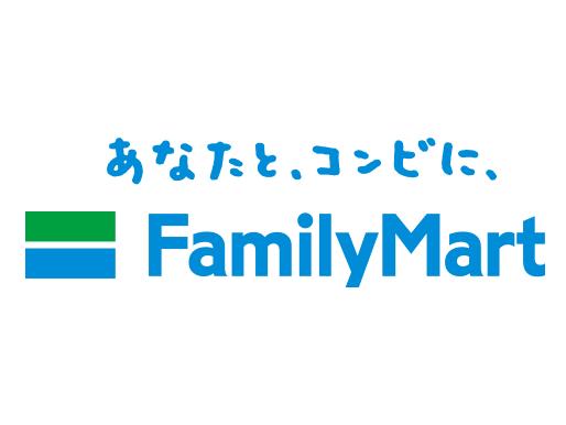 ファミマATM、ゆうちょキャッシュカードの利用手数料を一部無料化