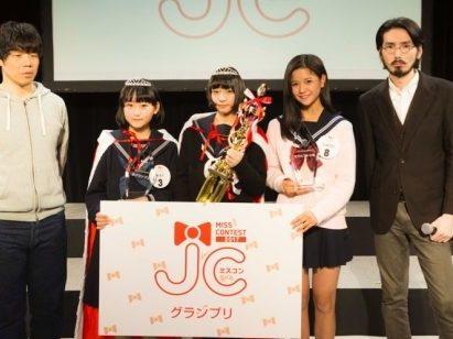 「JCミスコン2017」で日本一かわいい女子中学生が有川沙姫さんに決定