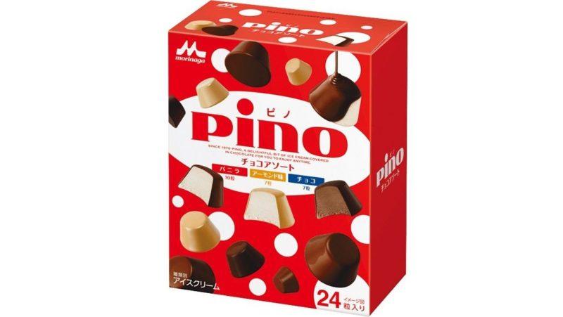 森永乳業が「ピノ」や「PARM」などのアイスを50円値上げすると発表!