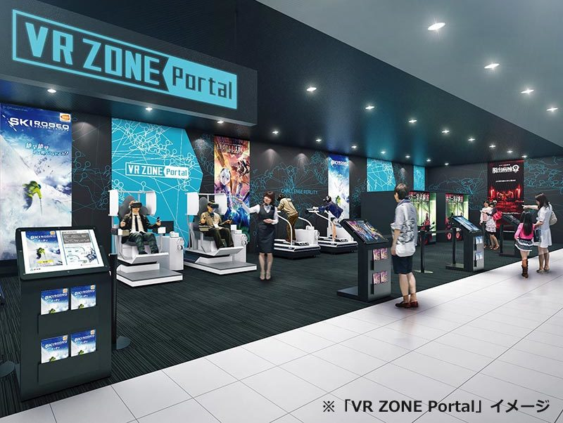 ナムコ、VRエンタメ施設「VR ZONE Portal」を19店舗出店すると発表