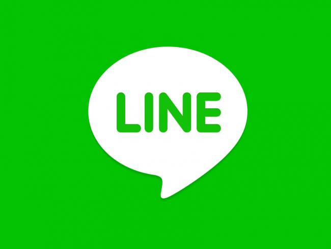 携帯電話版「LINE」が2018年3月にサービス提供終了決定!