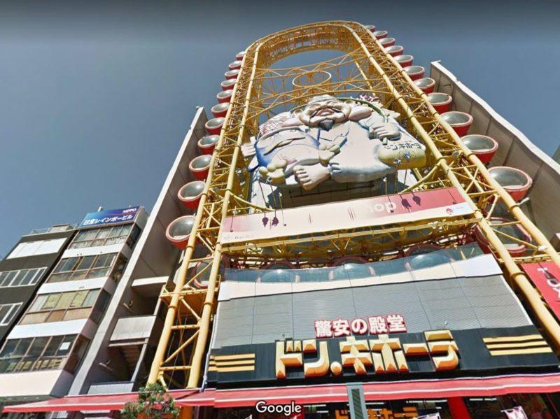 ドン・キホーテ道頓堀の大観覧車『えびすタワー』が復活!ついに乗れるように