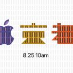 「Apple京都」が京都ゼロゲートビル1階に8月25日オープン!烏丸駅の近くで便利