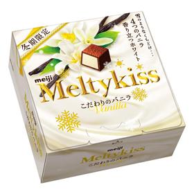 『メルティーキッスこだわりのバニラ』が新登場!風味の変化が楽しめる