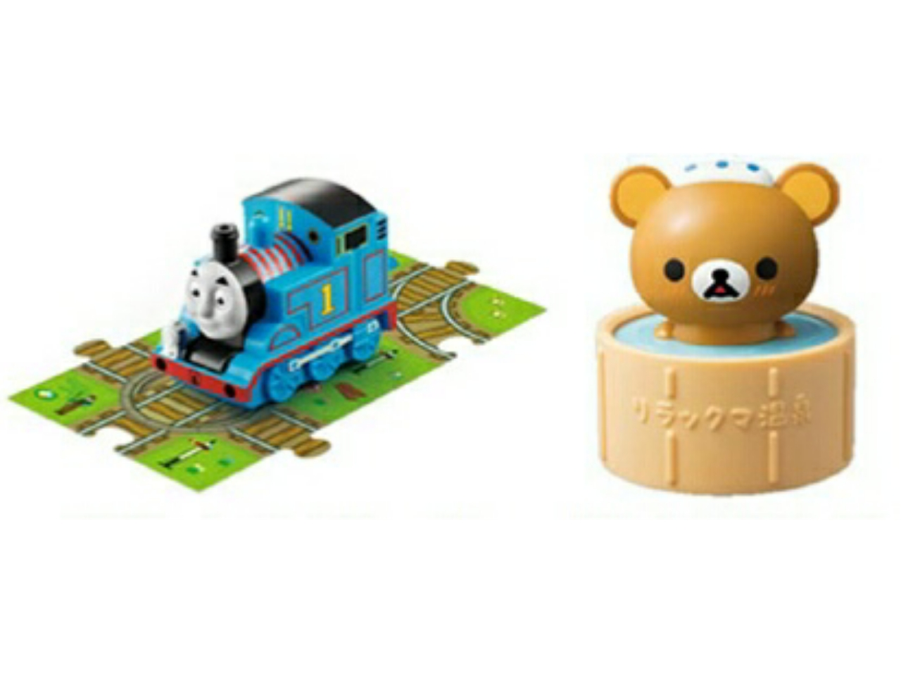 ハッピーセットのおもちゃに「トーマス」と「リラックマ」が登場!