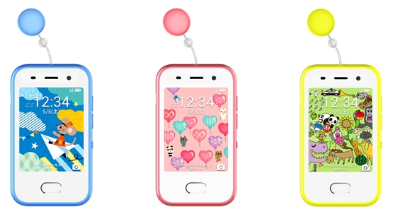 ソフトバンクが子供向け携帯「キッズフォン」を発売!タッチパネルを採用