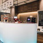 ロボットが本格ドリップコーヒーを提供する「変なカフェ」が渋谷にオープン!