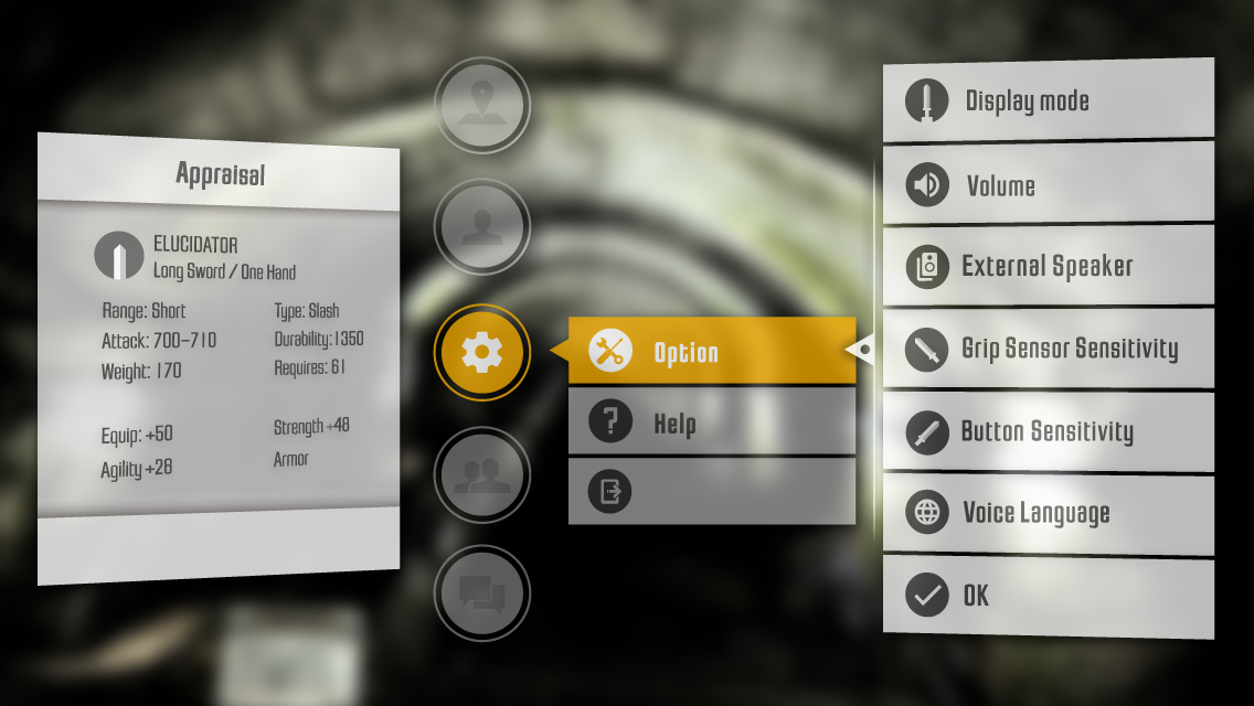 「1/1 エリュシデータ」をスマートフォンと接続したときの設定画面
