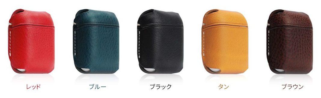「Minerva Box Leather Case」のカラーバリエーション