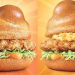 マクドナルド、濃厚に進化した「凄チキンタツタ」「凄チキンタルタ」を発売