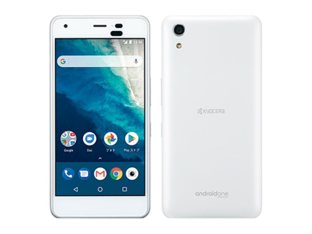 ワイモバイル、AndroidOneスマートフォン「S4」を発売!シンプルで使いやすい