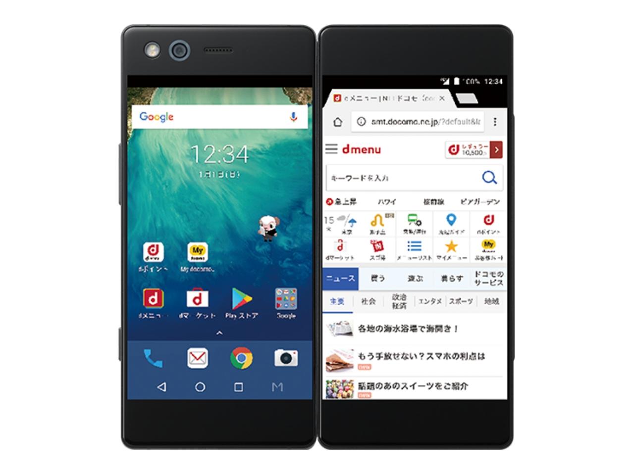 ドコモが2画面搭載のAndroidスマートフォン「M Z-01K」を発売!