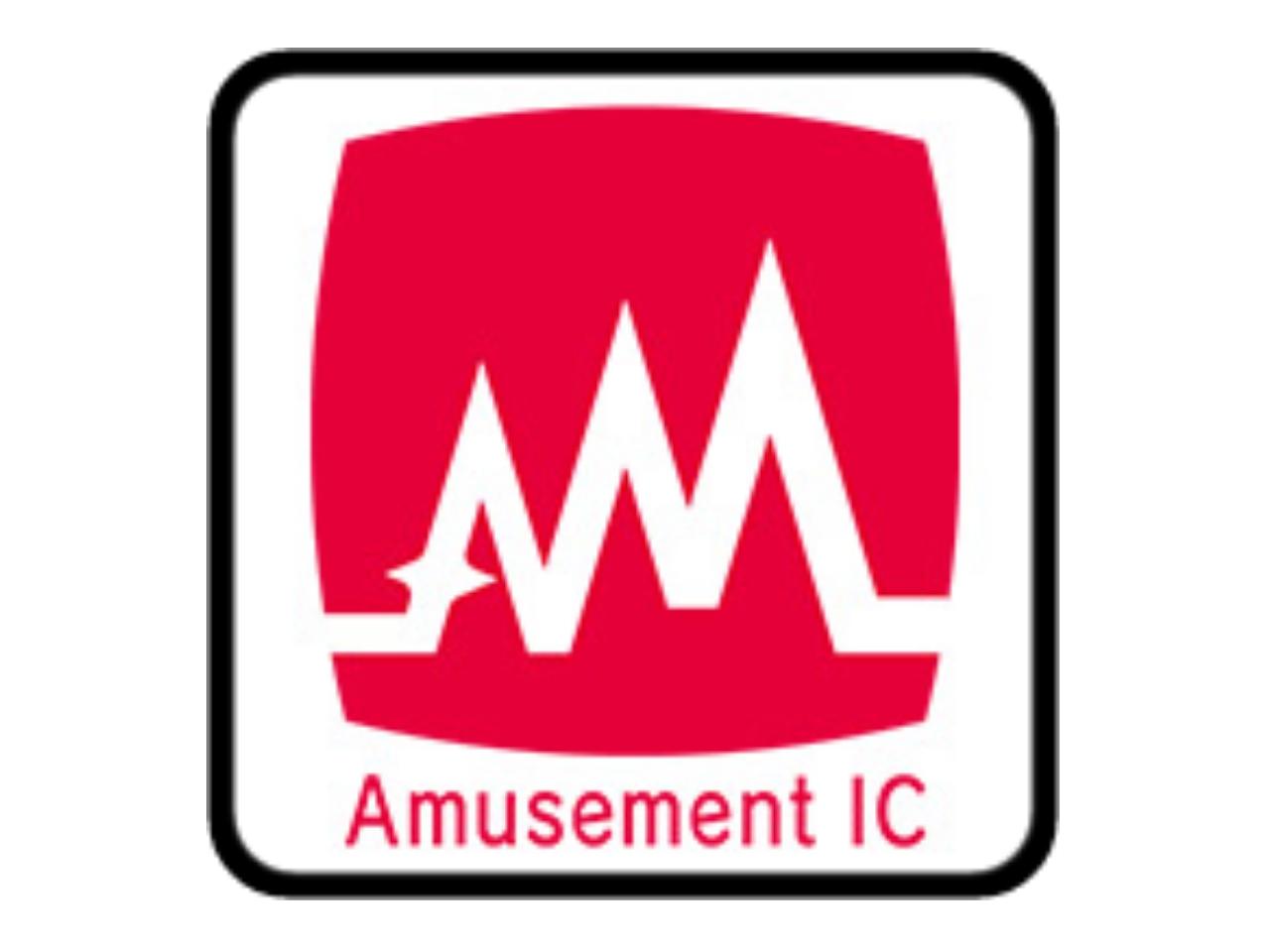 ゲーセンのICカードが「アミューズメントIC」に統一決定!2018年夏に実現