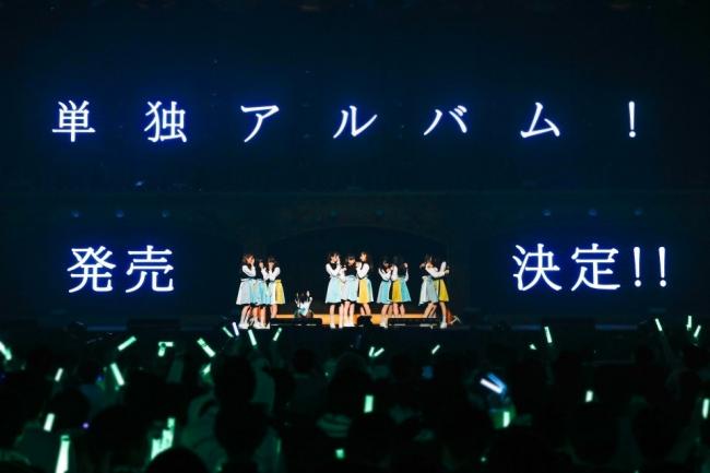 けやき坂46の単独アルバムが発売決定!日本武道館公演最終日にサプライズ発表