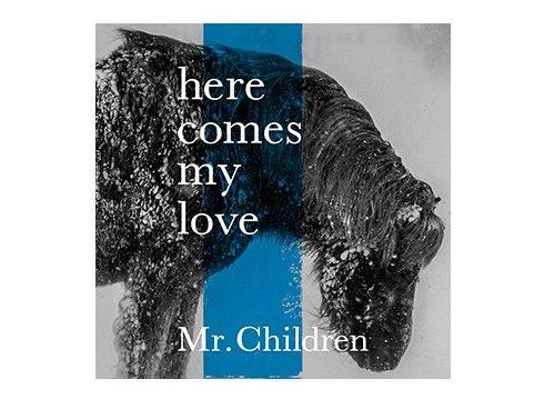 Mr.Childrenが新曲「here comes my love」のMusic Short Filmを公開