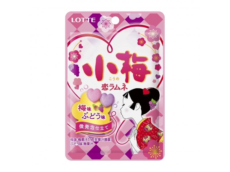 小梅ちゃんから「恋ラムネ」と「ソフトキャンディ 青梅味」が新発売!