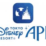 「東京ディズニーリゾート・アプリ」が今夏登場!待ち時間を確認可能