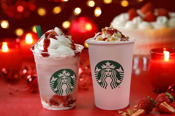 クリスマス ストロベリー ケーキ ミルク/フラペチーノ