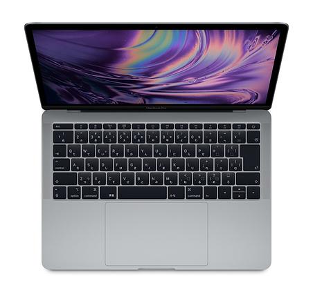 2019年モデル「MacBook Pro 13インチ(Touch Bar搭載)」
