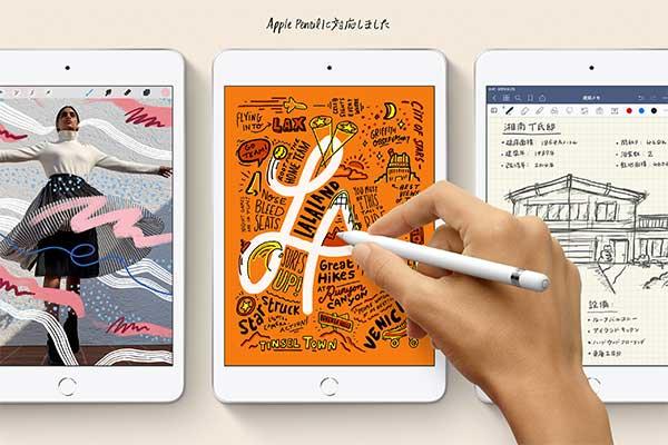 Apple Pencilに対応した新型「iPad mini(iPad mini 5)」