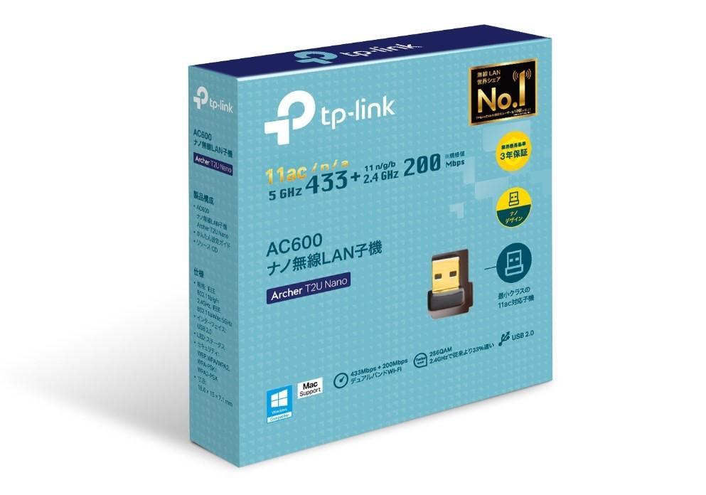 「Archer T2U Nano」のパッケージデザイン
