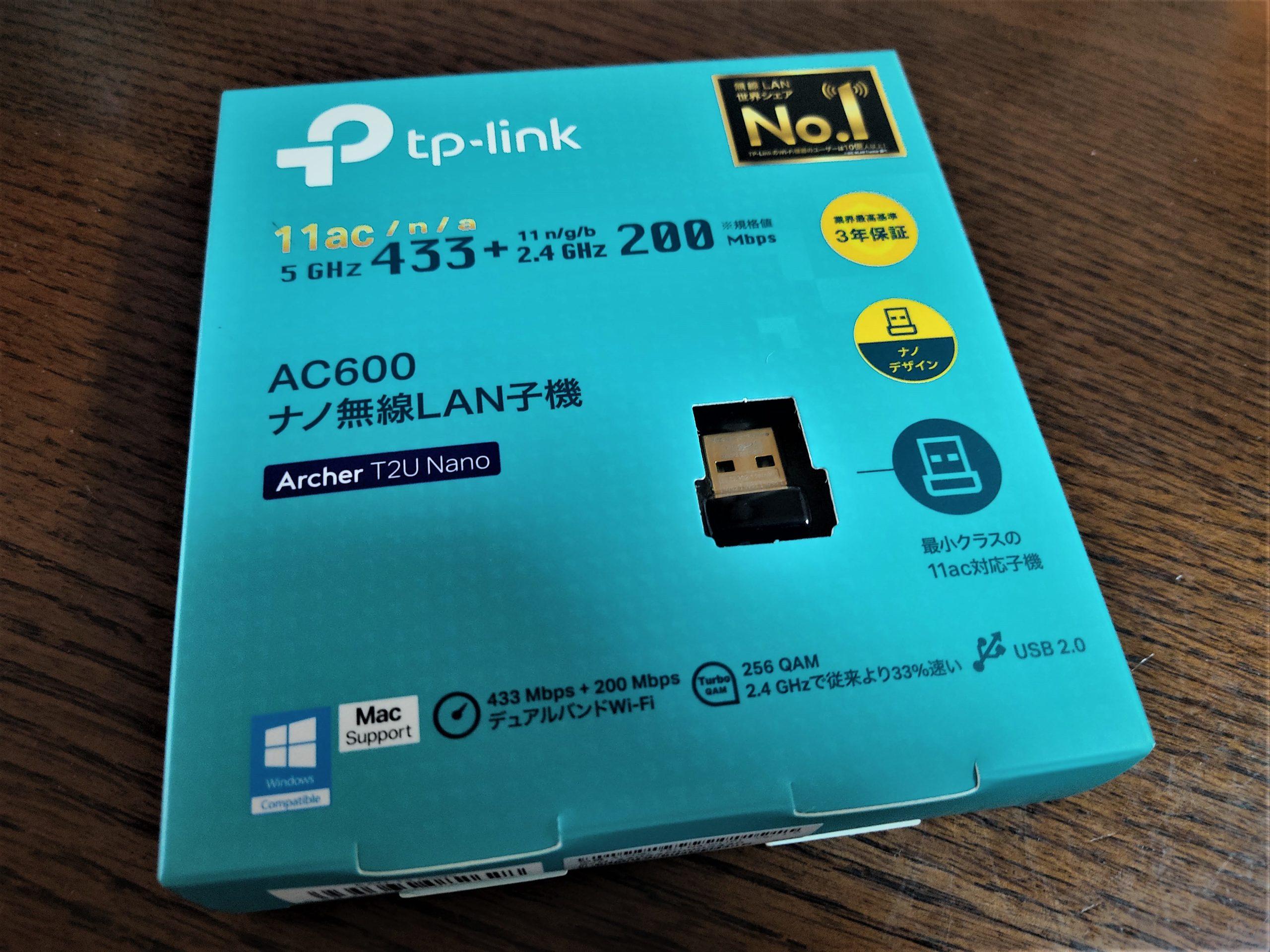 「Archer T2U Nano」のパッケージ