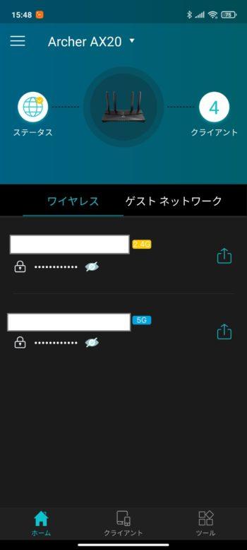 スマートフォン向けアプリ「Tether」の画面