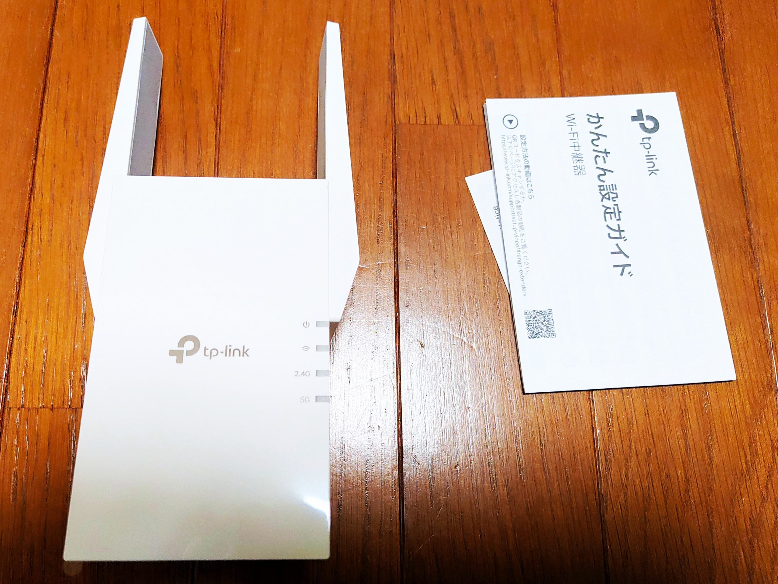 TP-Link RE605Xのアンテナ
